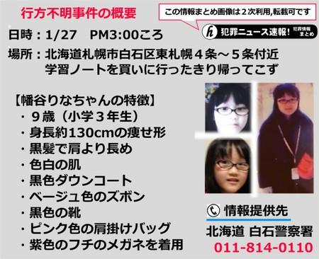 2014-02-02_050039