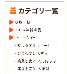 2014-02-02_215539