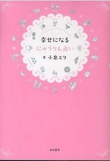 2014-02-08_184333